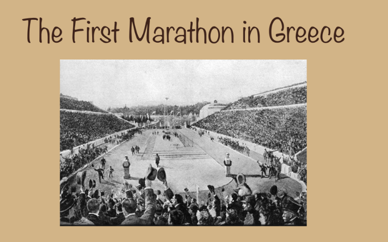 THE FIRST MARATHON
