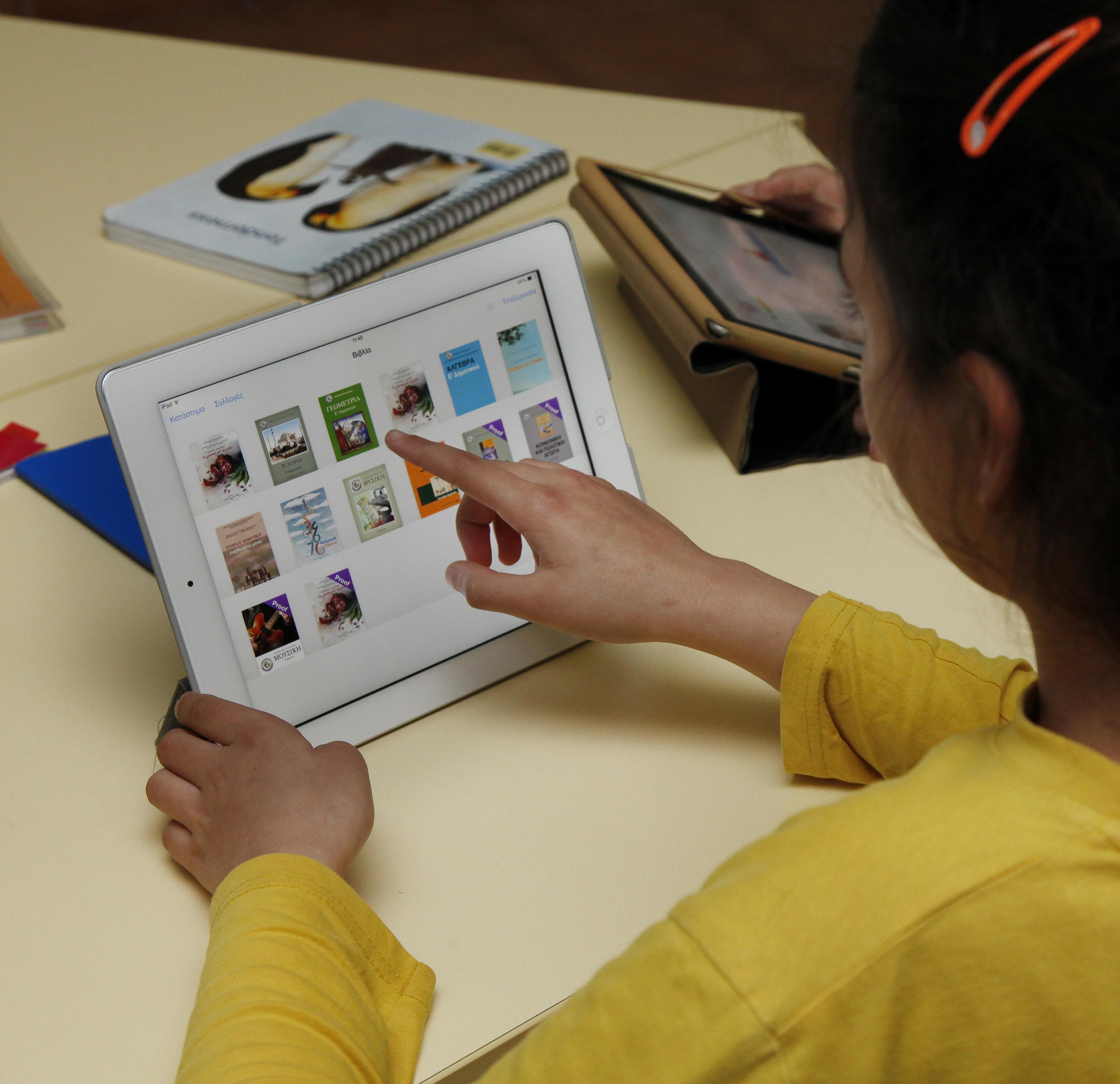 Ψηφιακή Τάξη: Βέλτιστη Μαθησιακή Εμπειρία