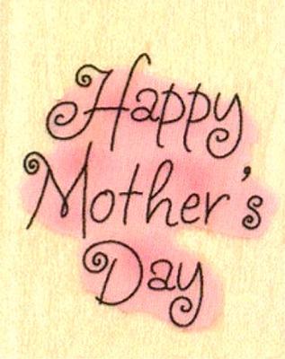 Εκπαιδευτήρια ΠΑΛΛΑΔΙΟ - Mother's Day